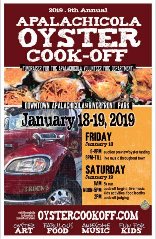 oyster cookoff poster
